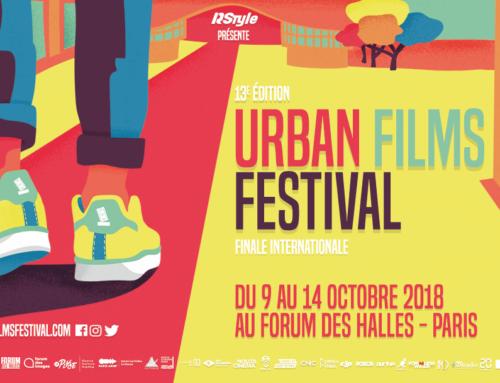 Urban Films Festival : Il était une fois la rue